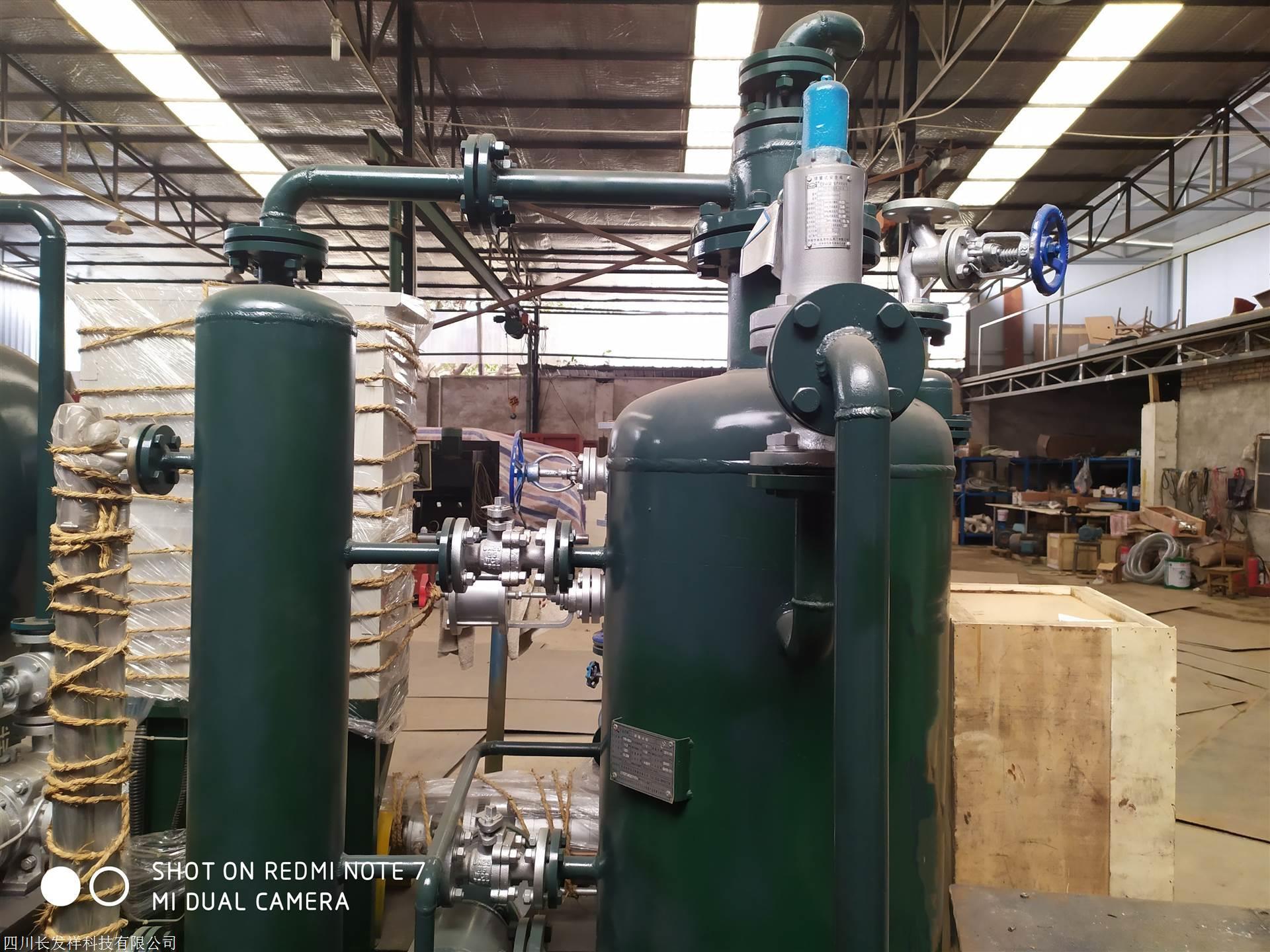 内蒙古冷凝水回收设备厂家生产值得信赖生产厂家