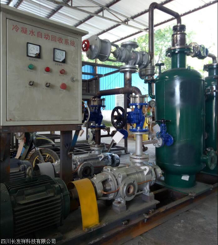 貴州蒸汽回收機公司廠家直銷