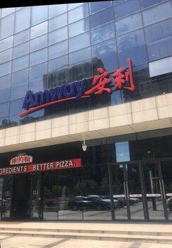 運城市新絳縣安利產品哪里有賣安利專賣店地址在哪