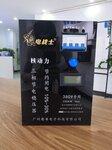 广州电战士节电器智能节电器节电器厂家加盟代理