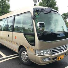 珠海香洲区企业班车包车大巴租赁图片