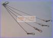 厂家直销LED灯饰钢丝绳吊线灯饰钢索安全绳吊索