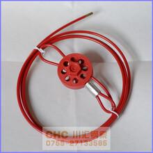 輪式工業鋼纜繩鎖,工業閥門安全鎖廠家圖片