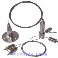 燈飾鋼絲繩吊線燈盤安全吊線燈飾調節線