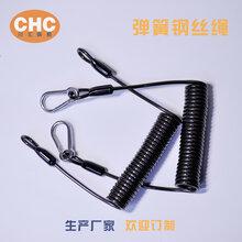 彈簧鋼絲繩,漁具彈簧繩,彈簧鋼絲安全繩圖片