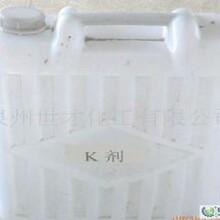 供应中国纳米表面处理剂图片