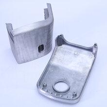 高强度铝合金压铸产品生产铝合金锌合金铸造件加工压铸模具定制