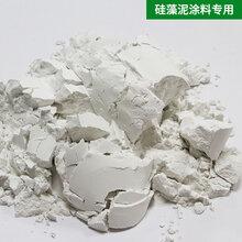 硅藻土助濾劑食品級硅藻土,硅藻土生產廠家,臨江大塬硅藻土