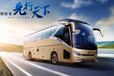 樂清到貞豐的汽車直達長途大巴車時刻表一一天天發車
