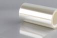 PVC保護膜生產廠家品種齊全現貨供應