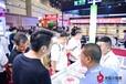 火鍋展2020年中國成都鄭州南京北京火鍋展展覽計劃資訊信息