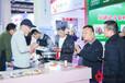 火鍋展2020年第十一屆中國成都火鍋展展會信息