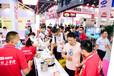 2021中國鄭州火鍋展-鄭州火鍋食材展覽會