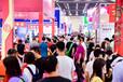 2021年11月北京餐飲展、北京食材展、中國餐飲展會