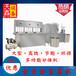 商用型全自動智能豆腐機豆腐機視頻制作過程廠家直銷花生豆腐機
