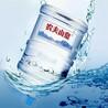 西安乐百氏桶装水送水电话咕咚桶装水配送中心订水