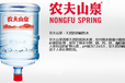 西安桶裝水衛曉歡認為凈水器使用成本比桶裝水貴3000元