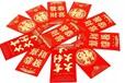 黃石新年紅包印刷價格