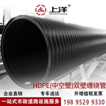 上海南京HDPE双壁缠绕管采购批发价格,品牌供应商