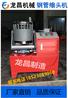 甘肃钢管加工机械48型钢管缩管机大棚管缩管机液压缩管机齐全