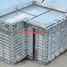廠家直銷鋁合金模板高層建筑鋁合金模板橋梁鋁模板圖片