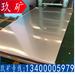 316L不锈钢板耐腐蚀316L不锈钢卷板定尺开平激光切割