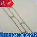 304鏤空鋼帶電力設備用鏤空鋼帶304不銹鋼帶加工鏤空不銹鋼帶
