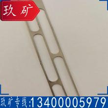 石墨基柔性接地体、柔性接地带、304镂空钢带、现货直销图片