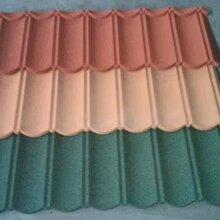 彩石金属瓦厂家彩虹彩石金属瓦价格彩虹金属彩石瓦图片