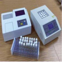 厂家直销水质测定仪路博LB-1800型总氮测定仪检测机构专用图片