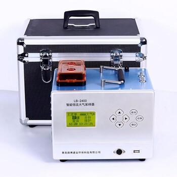 纺织材料干态落絮性能测试仪
