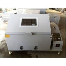 LB-120鹽水噴霧試驗機鹽霧試驗箱圖片