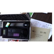 紫外分光光度計紫外可見分光光度計的區別圖片