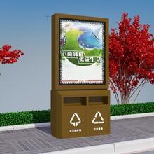 洛阳垃圾箱公司图片
