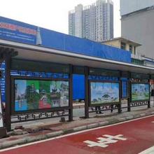 上海候车亭生产厂家图片