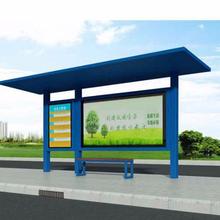 芜湖公交车站台厂家图片