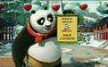 菜鸟驿站与熊猫快收的区别