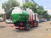 本溪餐厨垃圾车生产厂家餐余垃圾车装载能力强