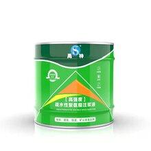 广州疏水性聚氨酯注浆液生产厂家图片
