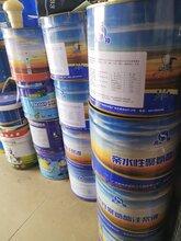 南京亲水性聚氨酯注浆液批发厂家图片