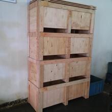 浙江供应熏蒸木箱价格实惠宝昌包装熏蒸木箱图片