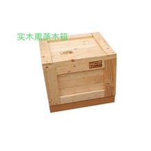 佛山专业制造熏蒸木箱不二之选熏蒸木箱图片