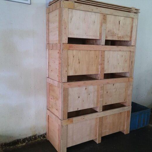 熏蒸木箱图