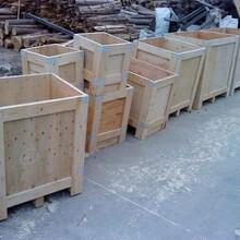 上海专业制造熏蒸木箱不二之选熏蒸木箱图片