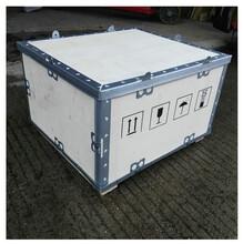 上海供应钢带包装箱价格实惠钢扣箱图片