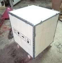 浙江现货钢带包装箱哪家强宝昌包装钢带包装箱图片