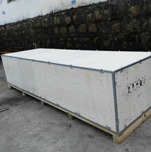 浙江专业制造钢带包装箱量大从优宝昌包装钢带包装箱图片