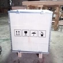 浙江供应钢带包装箱放心省心宝昌包装钢带包装箱图片