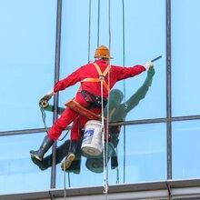 重庆九龙坡专业厂房外墙清洗玻璃幕墙