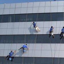 重庆长寿专业高空外墙清洗玻璃幕墙